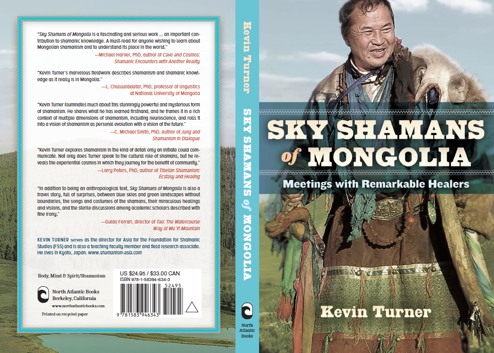 Sky Shamans cover & back