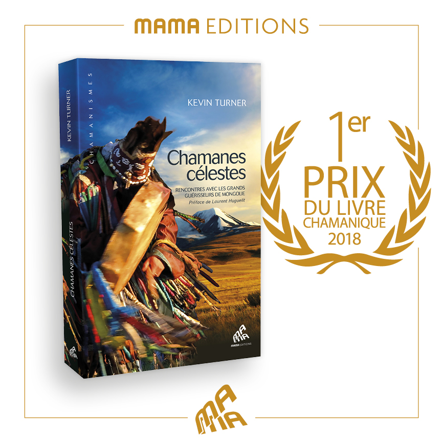 VisuelSKY_Award_PrixFestivalChamanisme2018